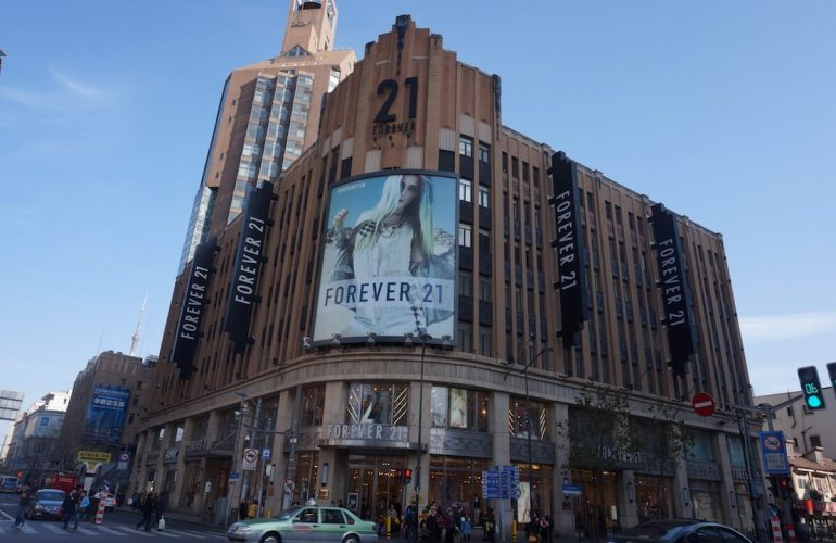 Forever 21 Sings the Brick-and-Mortar Blues Image