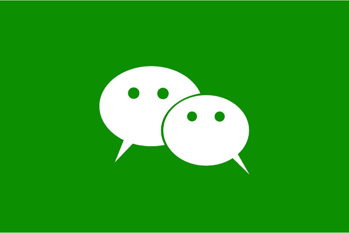 Tencent Loses $46 Billion in Value Following Trump WeChat Ban Image